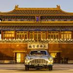 중국에 간 아스톤 마틴 DB5